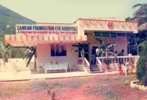 Old Sankar eye hospital