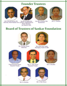 Sankar foundation Trustees