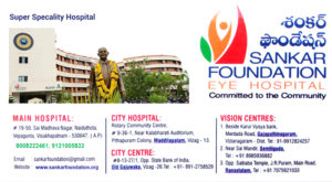 Sankar Foundation eye hospitals